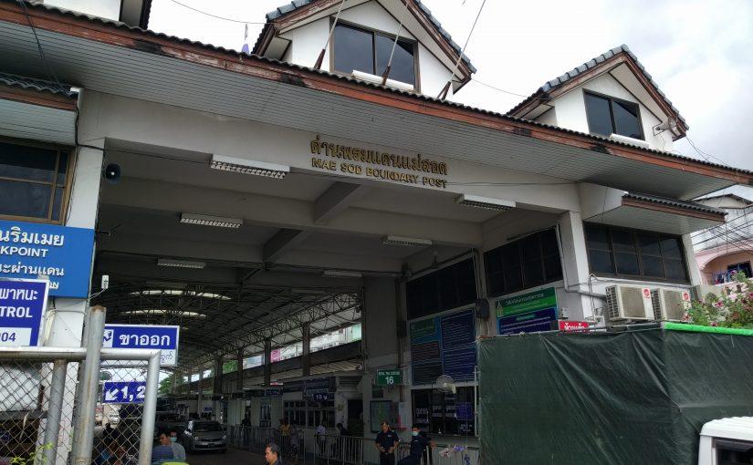 Mae Sot : Franchir la frontière de la Thaïlande vers le Myanmar (Birmanie)