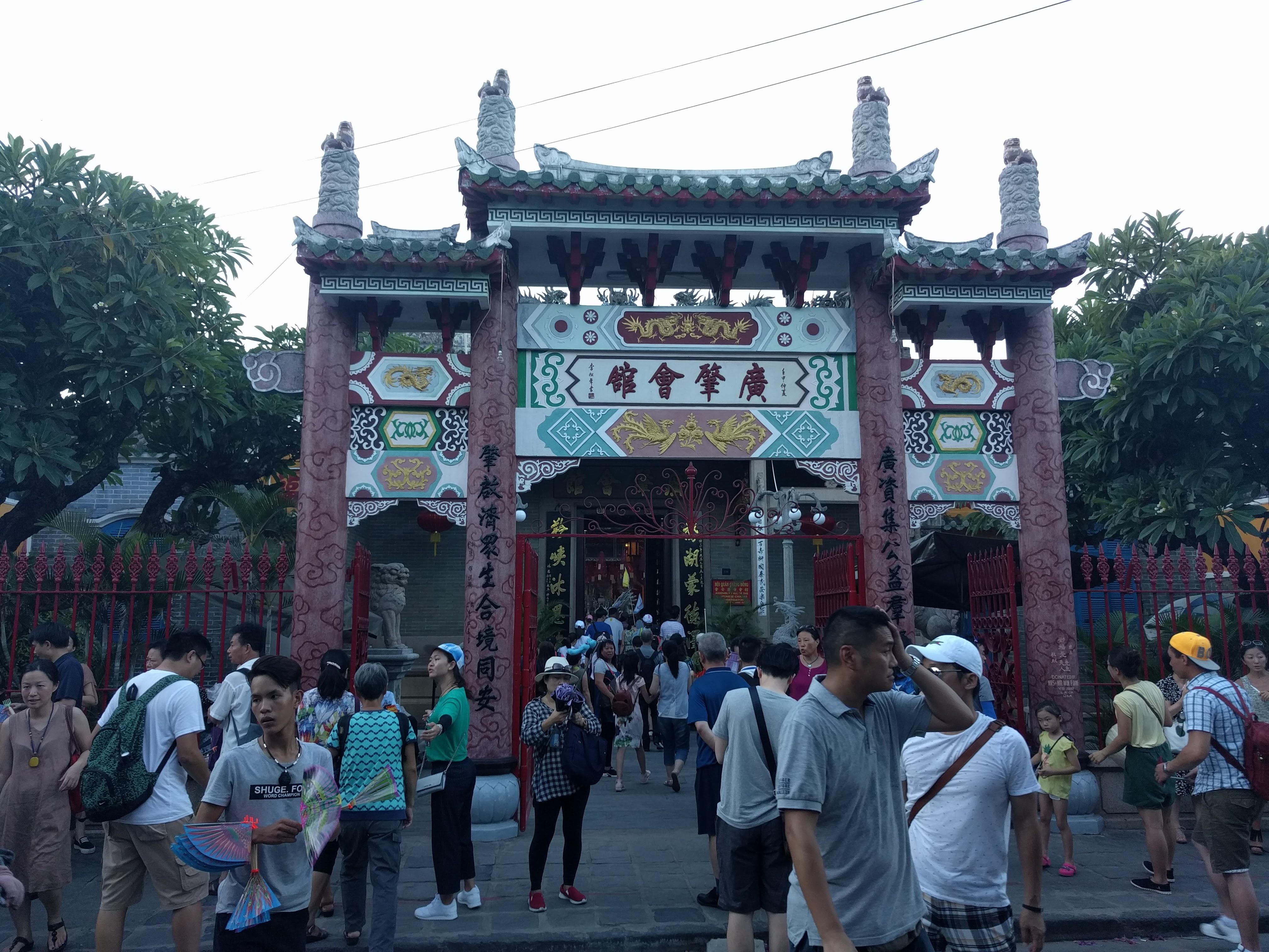 Arche Hoi An