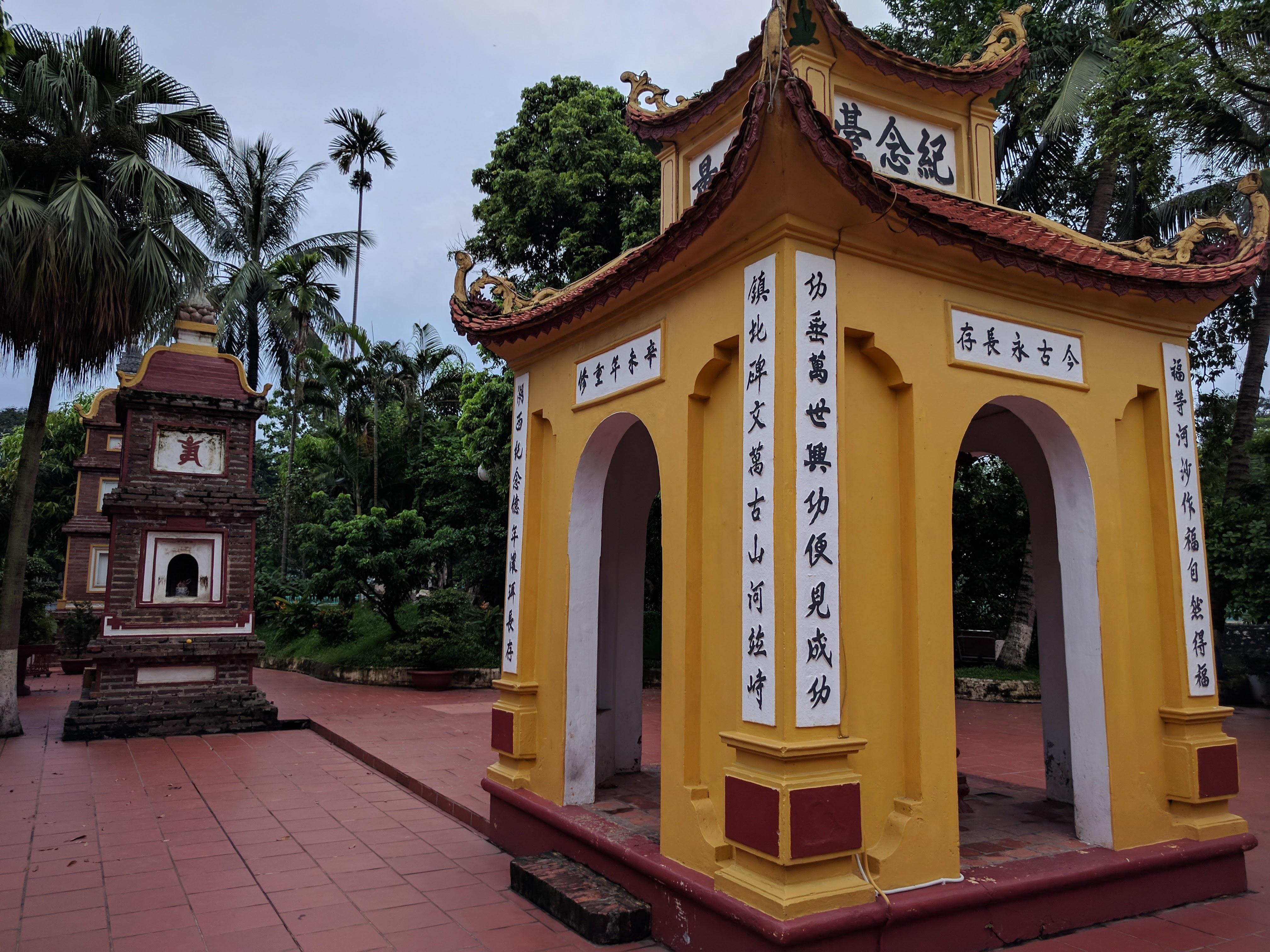 Hanoï temple