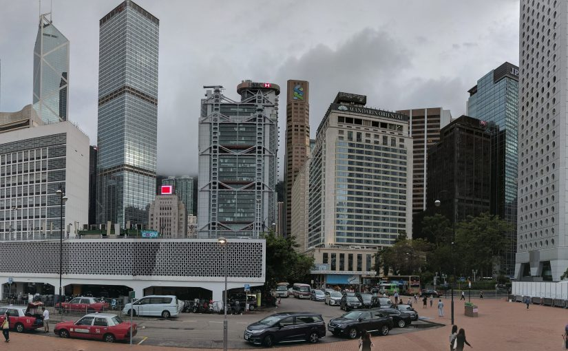Panorama urbain Hong-Kong