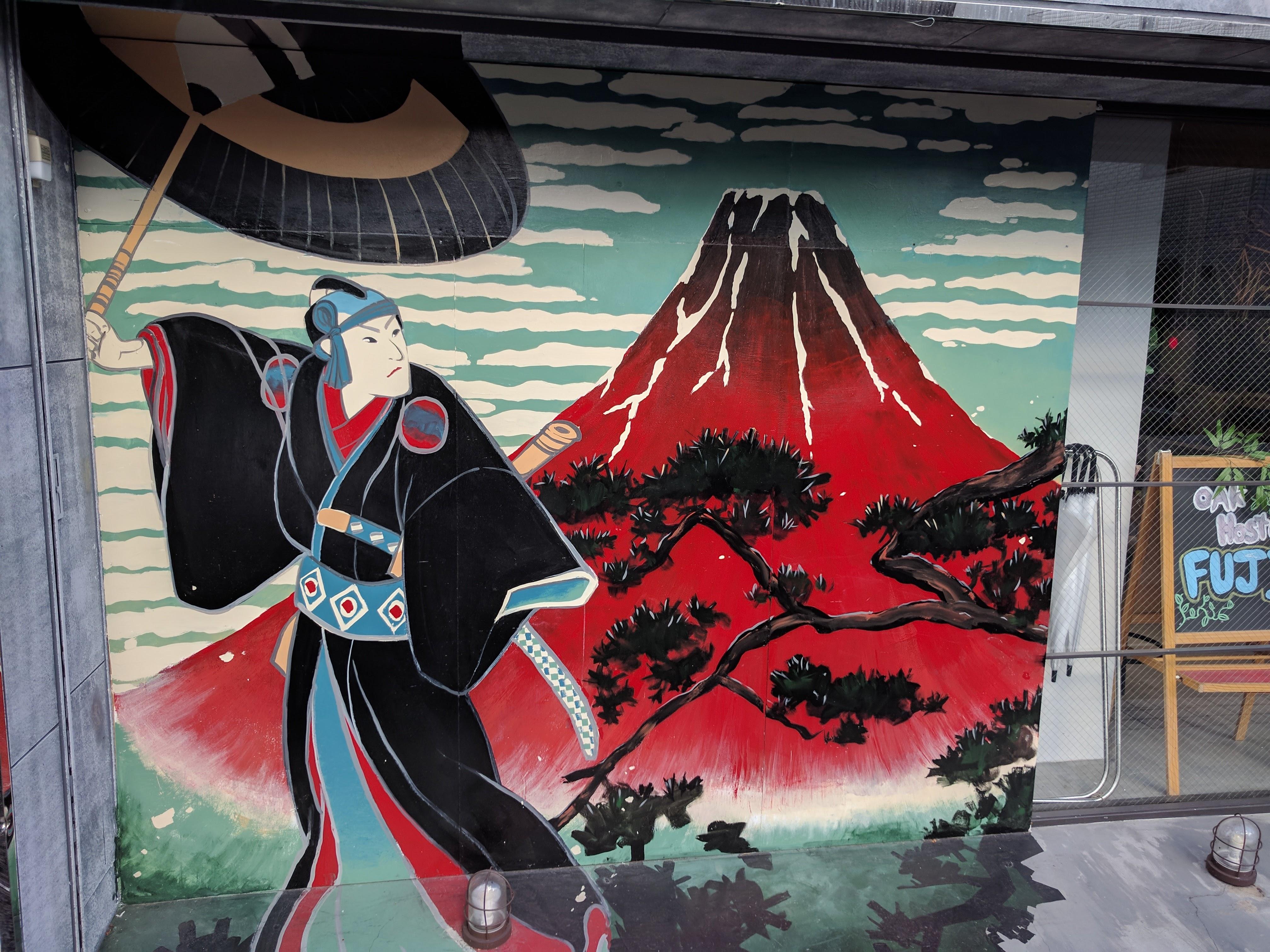 Auberge de jeunesse Tokyo