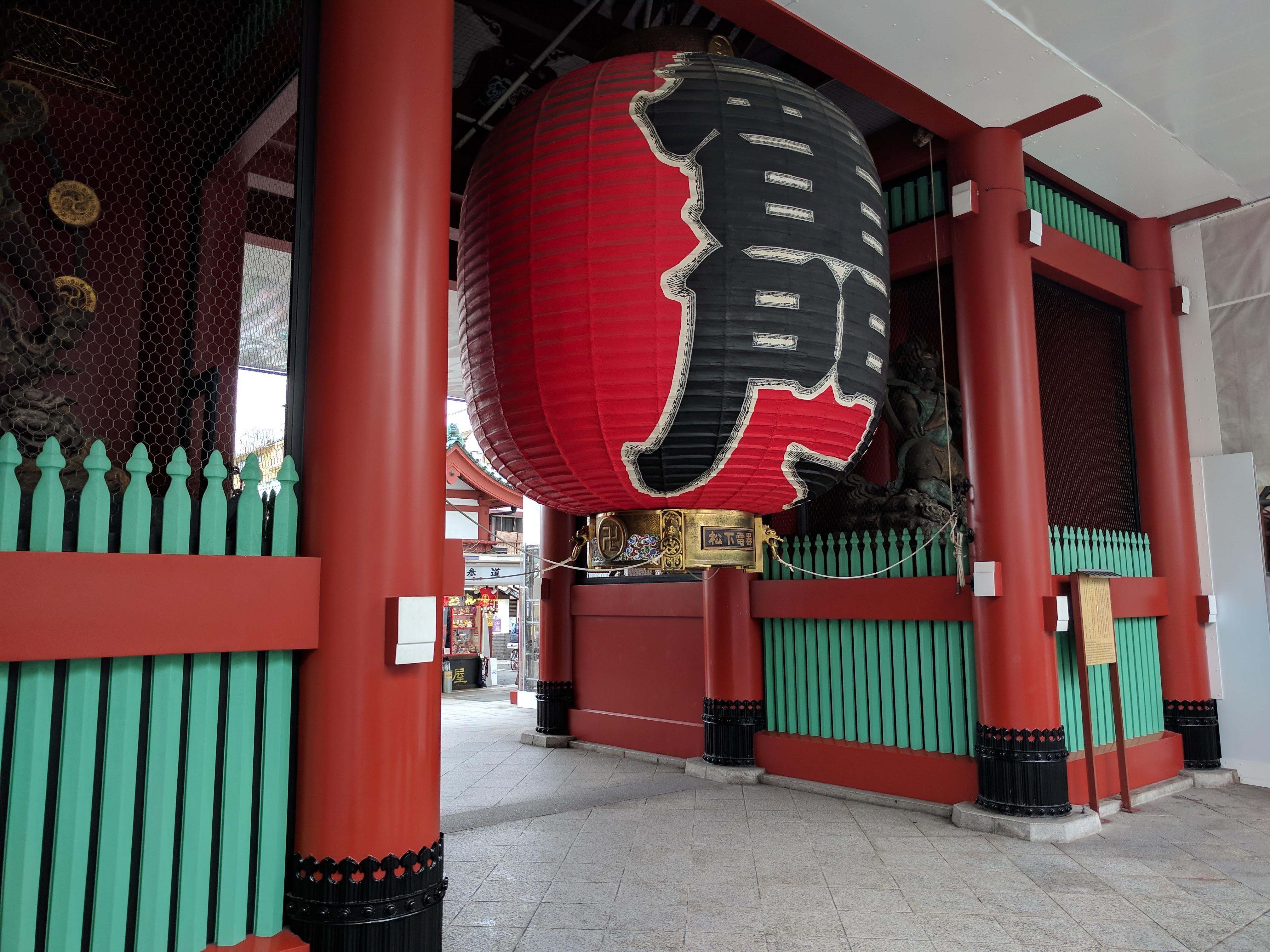Porte temple Tokyo