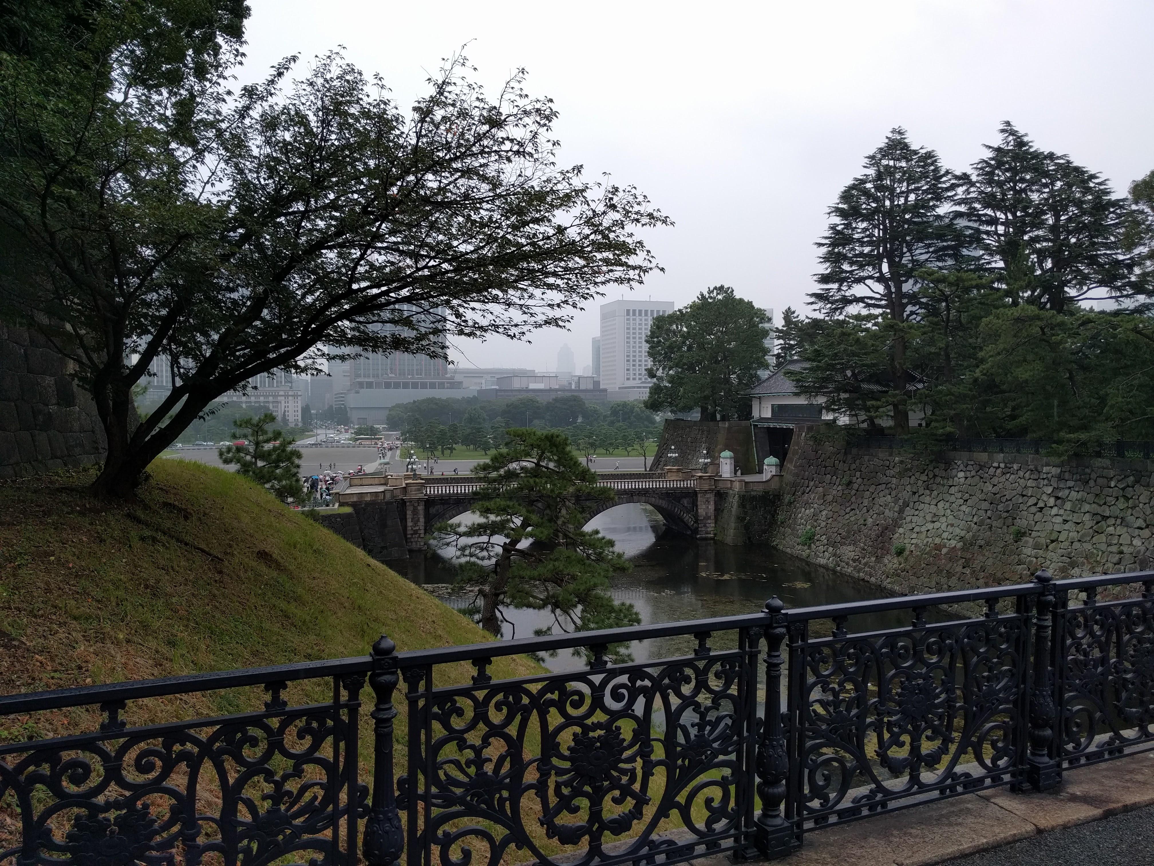 Vue palais impérial tokyo
